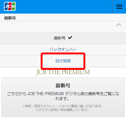 Mobile_menu_aka.png